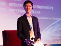 2013思科中国研发中心创新论坛