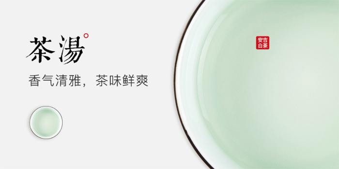 2017年淘宝天猫十大安吉白茶品牌热销排行榜