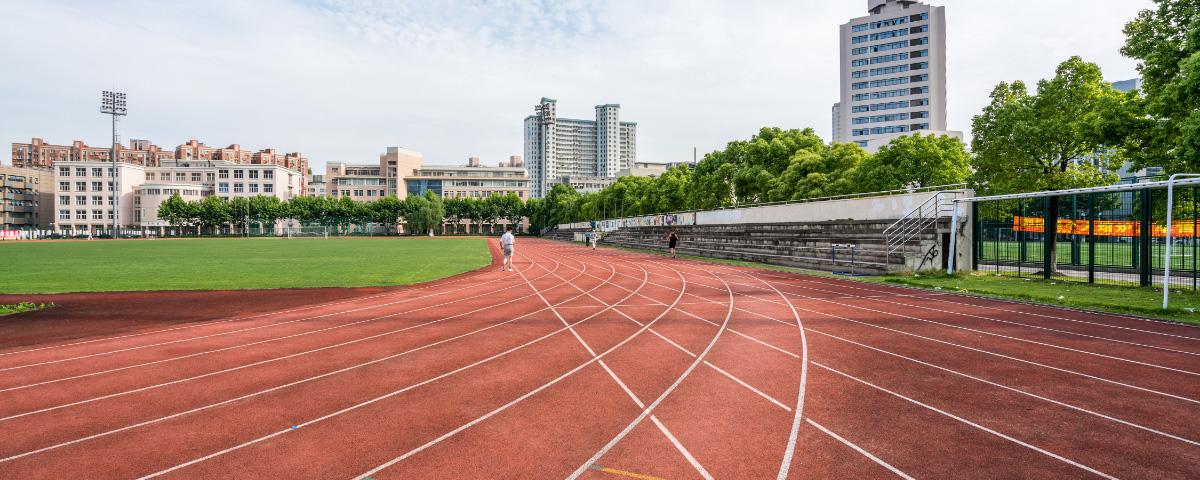 2018年上海市长宁区初中学校排行榜(上篇)