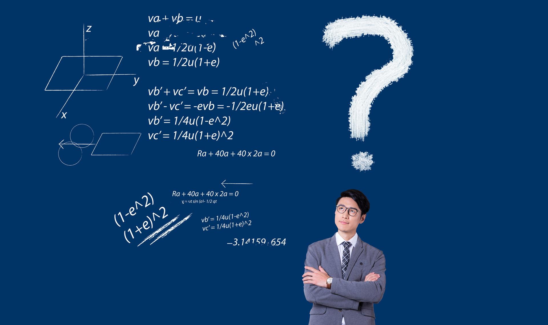 行业问题专业解答神器——前瞻经济学人