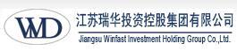 江苏瑞华投资发展有限公司