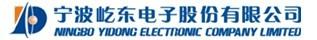 宁波屹东电子股份有限公司
