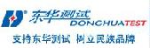 江苏东华测试技术股份有限公司(原靖江东华测试技术开发有限公司)