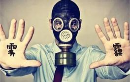 2017最有效防护的防雾霾口罩排行榜