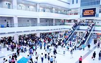 2017年1月-8月深圳市直属医院门诊量排行榜TOP10