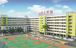 深圳市民办技工学校排行榜