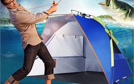 2017年八款适合户外垂钓时使用的垂钓帐篷排行