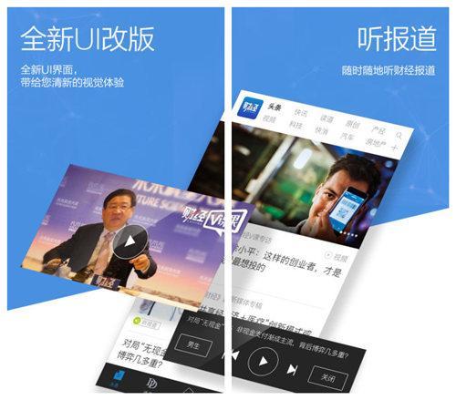 财经杂志-中国最具影响力的财经新闻刊物