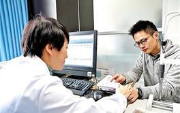 """2017年全国首批""""先诊疗后付费""""三大信用医院排行榜"""