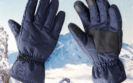 2017年十款100元内舒适保暖的男士手套排行