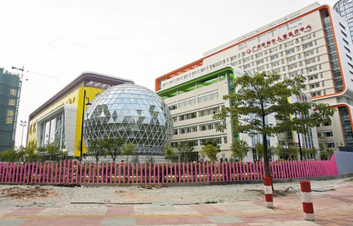 广州市妇女儿童医疗中心