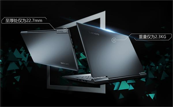 Lenovo/联想 小新 锐7000