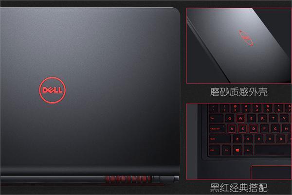 Dell/戴尔 灵越5577 Ins15R-2645