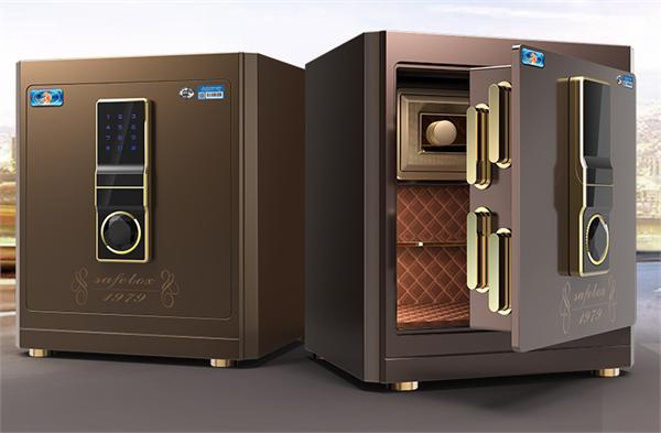 虎牌 3C认证家用小型办公全钢保险箱