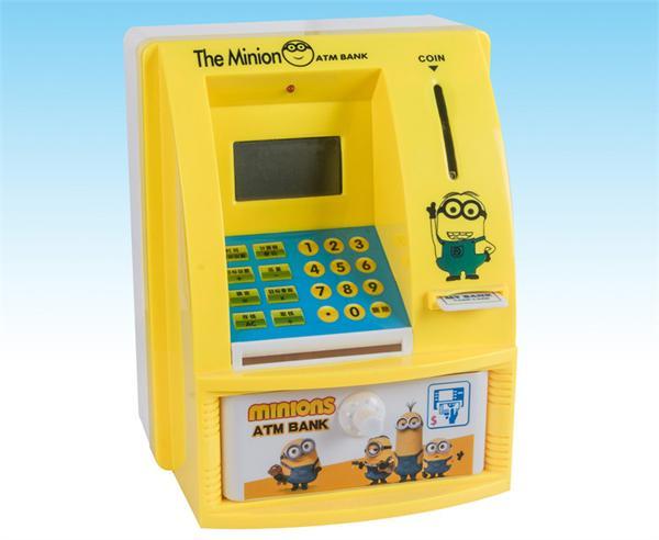 中国创想家居 ATM存取款机密码箱