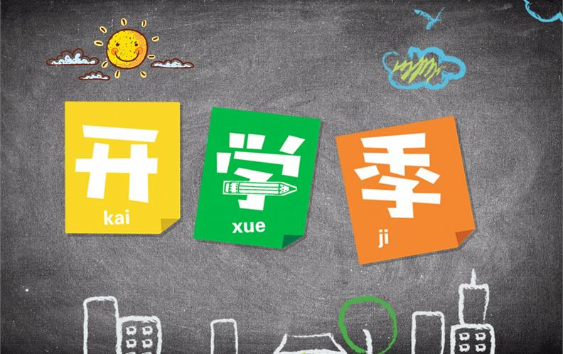 2016年深圳市龙岗区十大小学排名