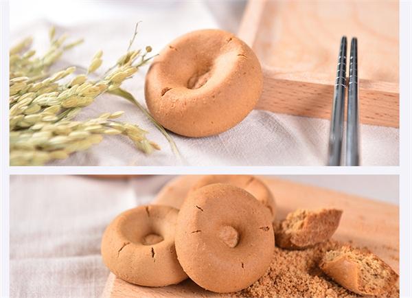 吉品食品专营 老虎饼干全营养高饱腹低卡代餐饼干