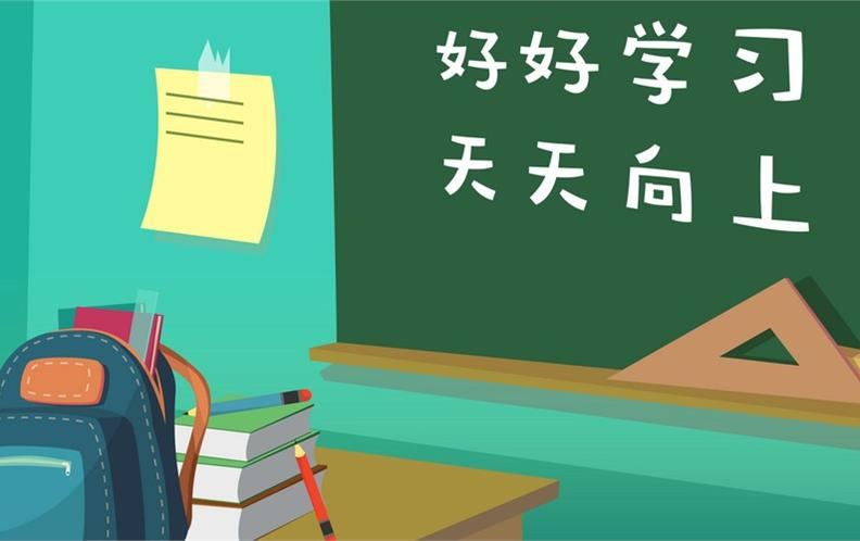 2018年深圳市南山区小学排行榜(下篇)