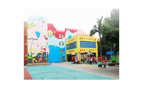 深圳市龙岗区盛平幼儿园