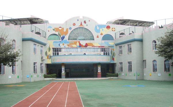 深圳市龙岗区平湖街道中心幼儿园