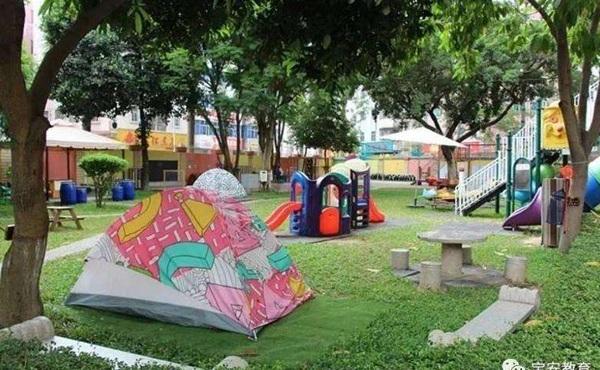 深圳市宝安区石岩街道中心幼儿园