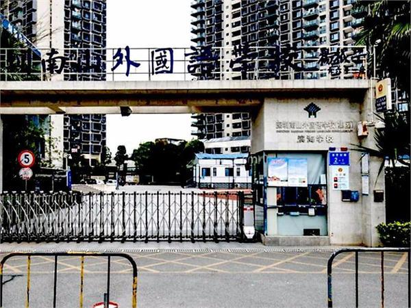 南外滨海学校