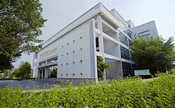 哈尔滨工业大学(深圳)