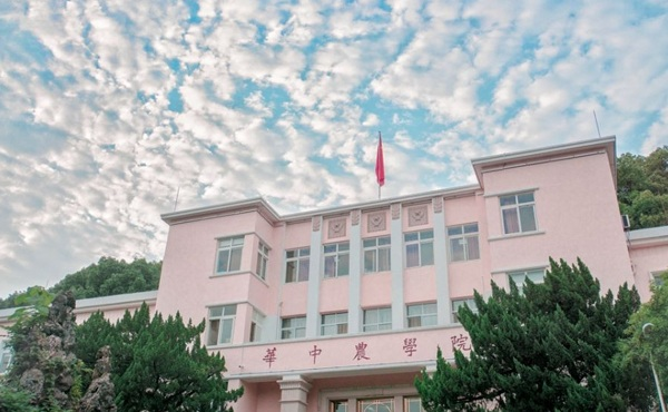 华中农业大学
