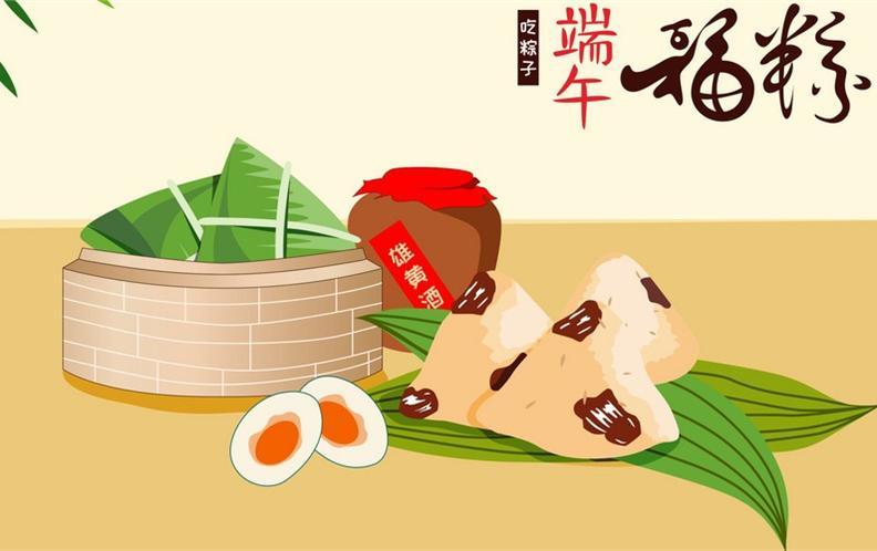 2018年40元以内的粽子(中粽)排行榜