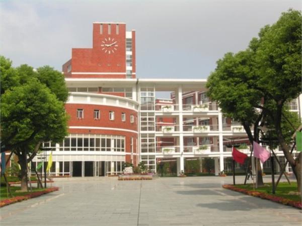 天山初级中学