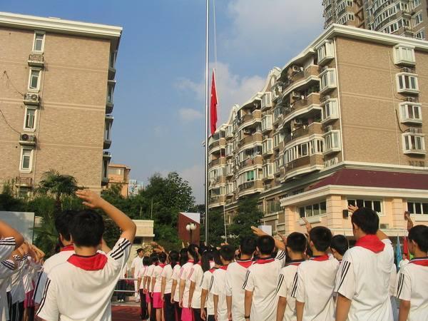 华东模范中学