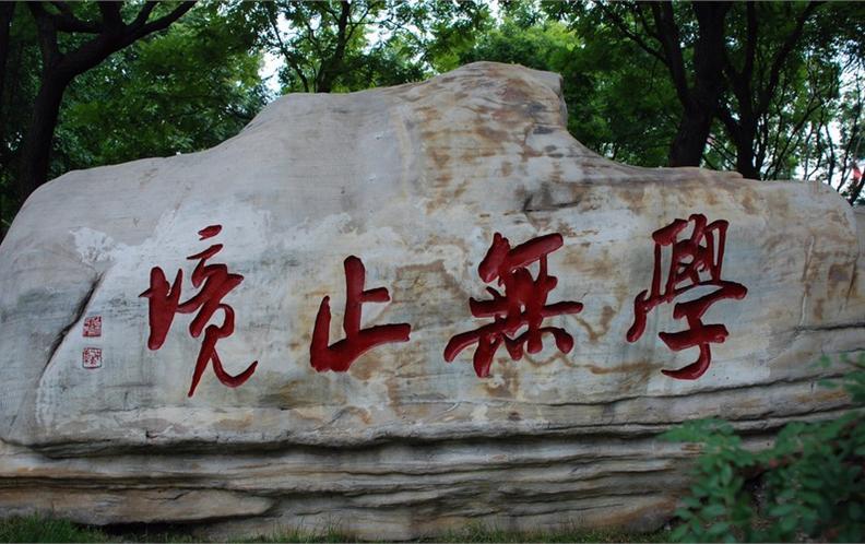 2018年上海市杨浦区初中学校排行榜(下篇)