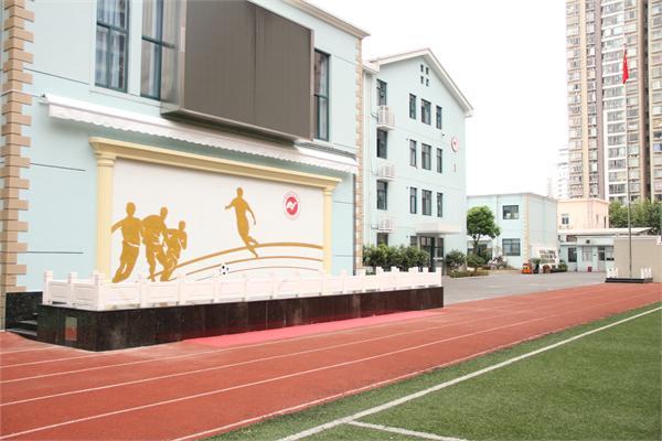 鞍山初级中学
