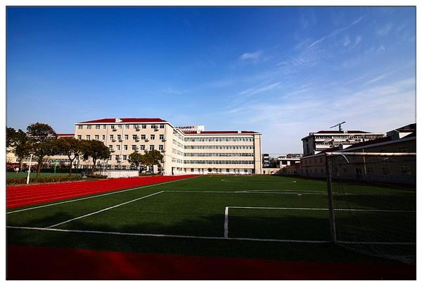 宝钢新世纪学校
