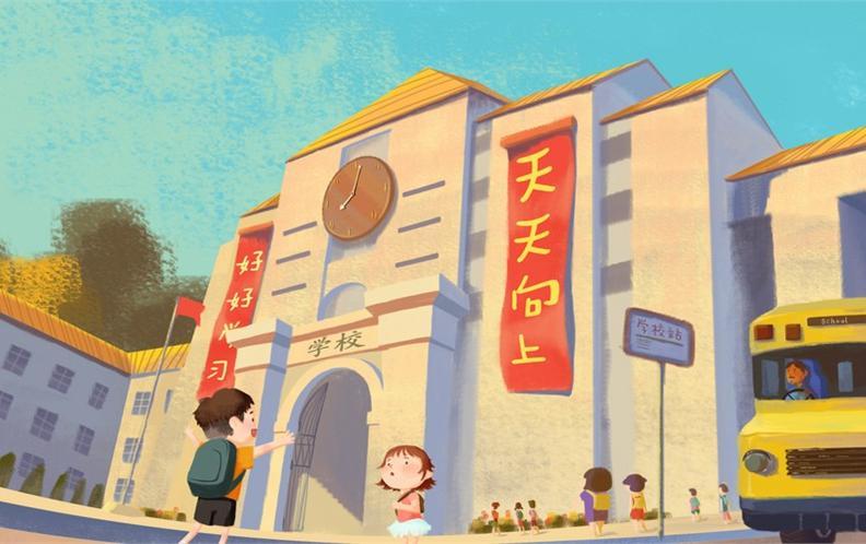 2018年广州市海珠区市一级小学排行榜(上篇)