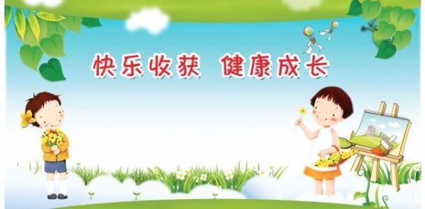 2018年北京市朝阳区小学学校排行榜(下篇)