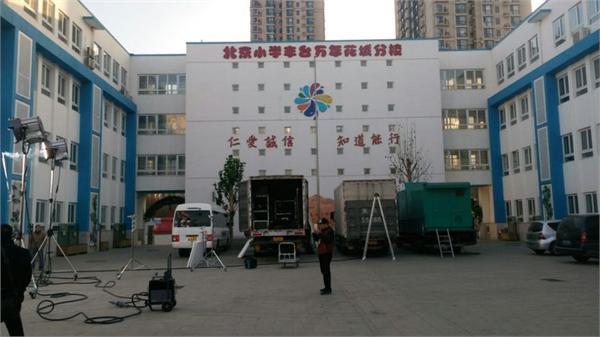 北京小学万花城