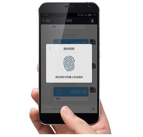 2018年10月4000-5000元指纹识别手机排行榜