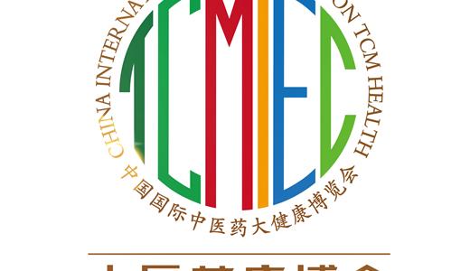 第六届广州中医药养生健康博览会