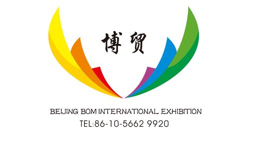 2021年乌兹别克斯坦国际工程矿业机械展览会