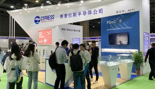 2021深圳国际物联网展览会