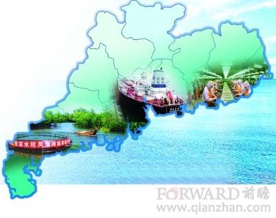 广东省要充分发挥海洋资源优势努力建设海洋经济强省