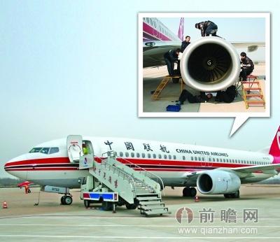 客机万米高空引擎停转险酿惨剧 超450架同型飞机存隐患