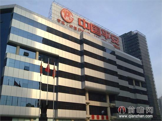中国平安花24亿在海外买楼 保险盈利新举措