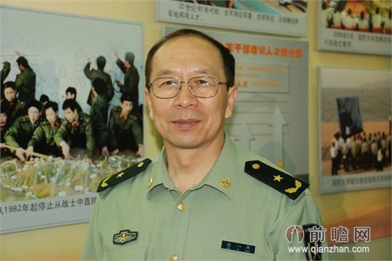 少将金一南:中国在琉球群岛主权问题上不可退让
