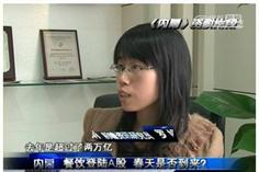 深圳卫视:餐饮企业上市 敢问路在何方