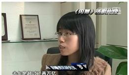 深圳卫视采访:餐饮企业上市 敢问路在何方