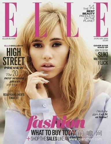 英国版elle时装杂志封面