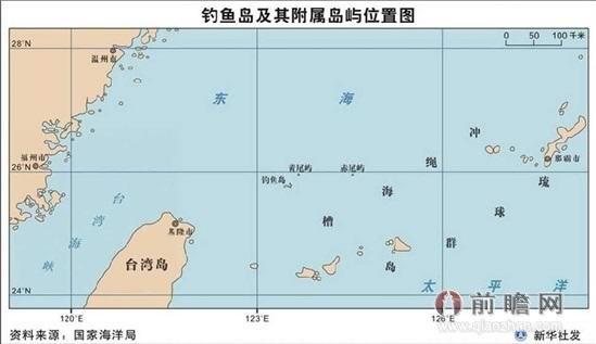 中央军委重大军事决策:钓鱼岛作战十六字方针曝光