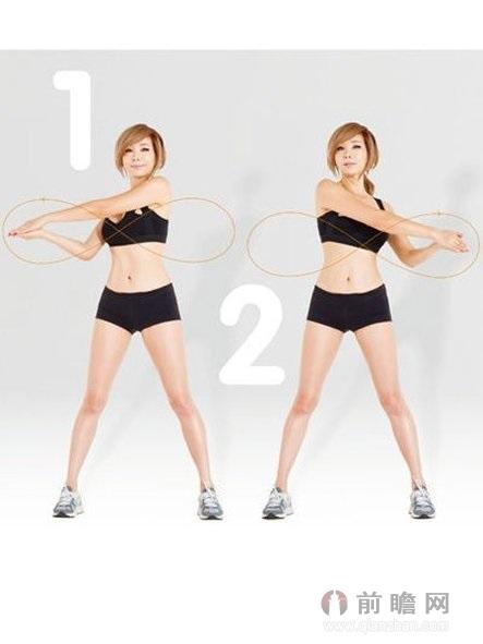 郑多燕减肥健身操 简单6式练出手臂线条